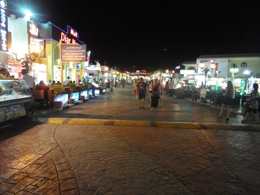 Центр Наама Бэй