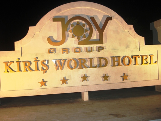 joy-kiris-world-hotel-162903
