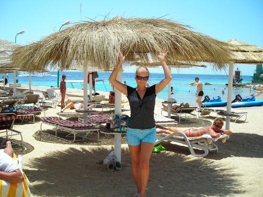 Grand azur-пляж