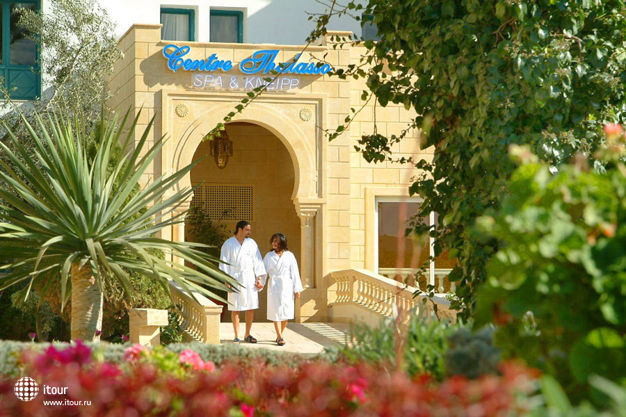 Mahdia Palace Thalassa
