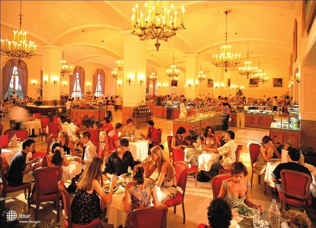 Wow Kremlin Palace 8
