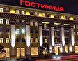 сentralniy Hotel