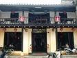 Vinh Hung-1