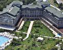 Avantgarde Hotel & Resort (ex.