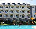 Mutlu Hotel