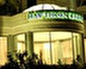 Marinem Karaca Deluxe Hotel (ex. Hawthorn Karaca Resort)