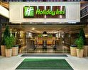 Holiday Inn Hong Kong Golden Mile