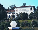 Macedonian Sun Hotel (kassandra)