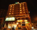 Apex International Hotel