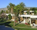 Maagan Holiday Village