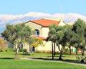 Kfar Blum Pastoral Hotel