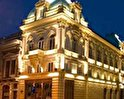 Aleksandar Palas Hotel