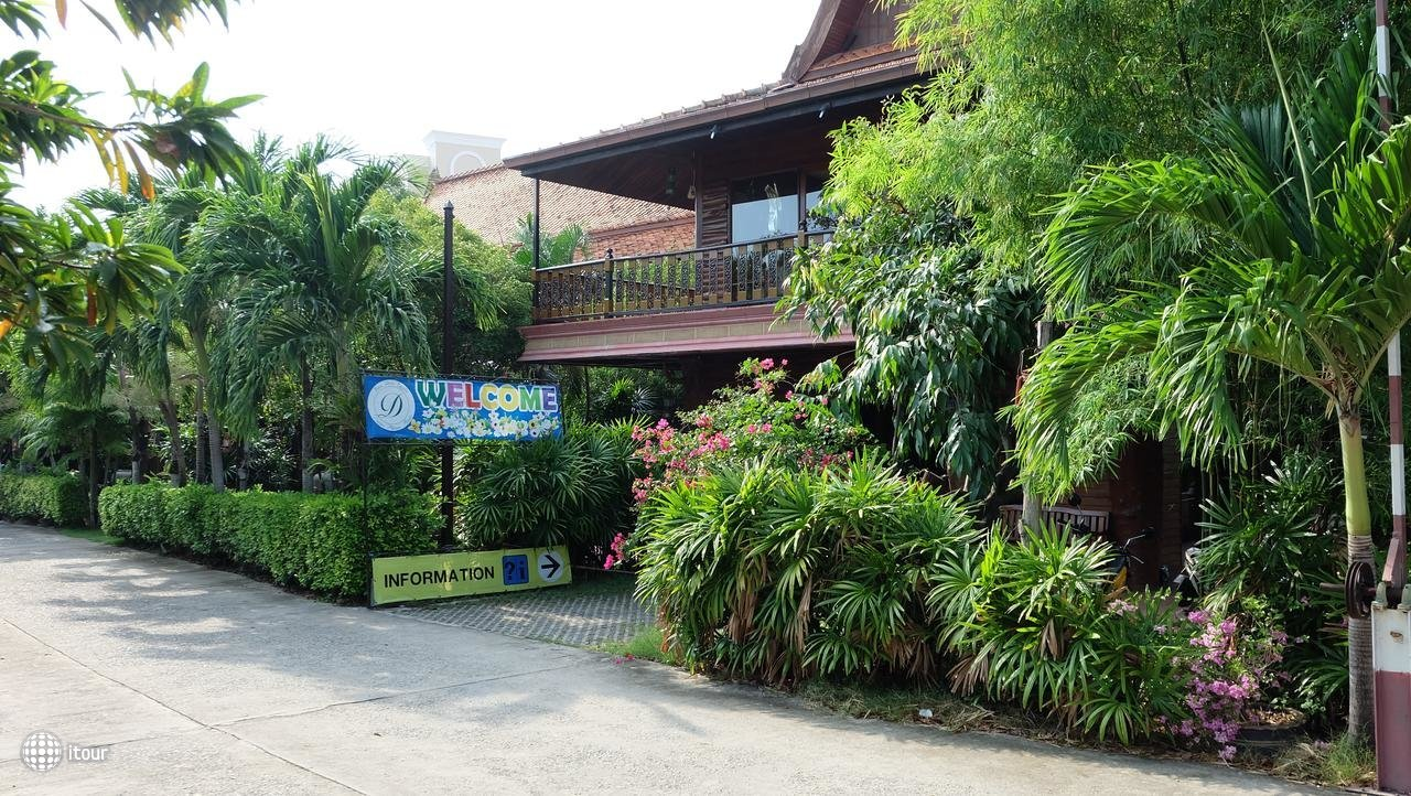 Deeden Pattaya Resort 1