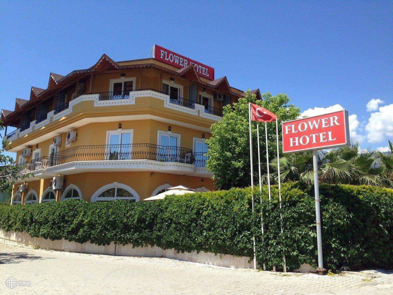 Flower Hotel 1