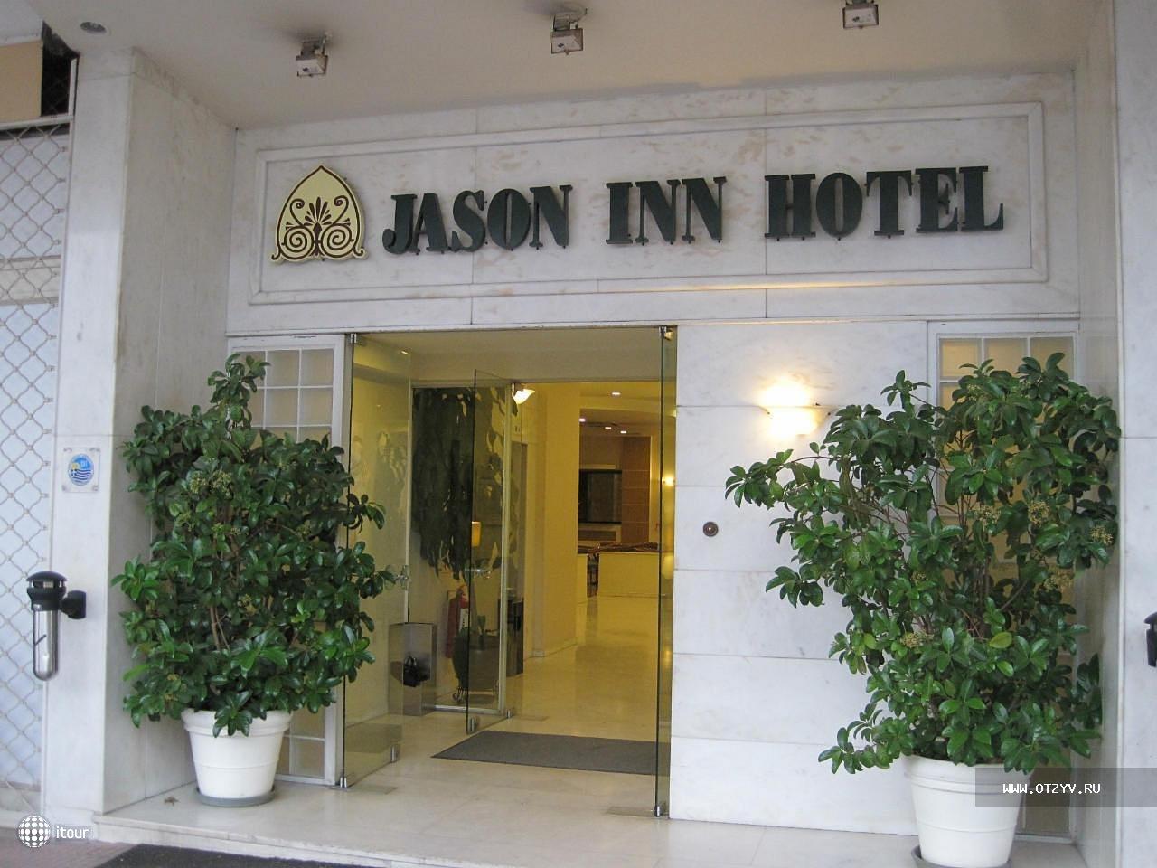 Jason Inn 1