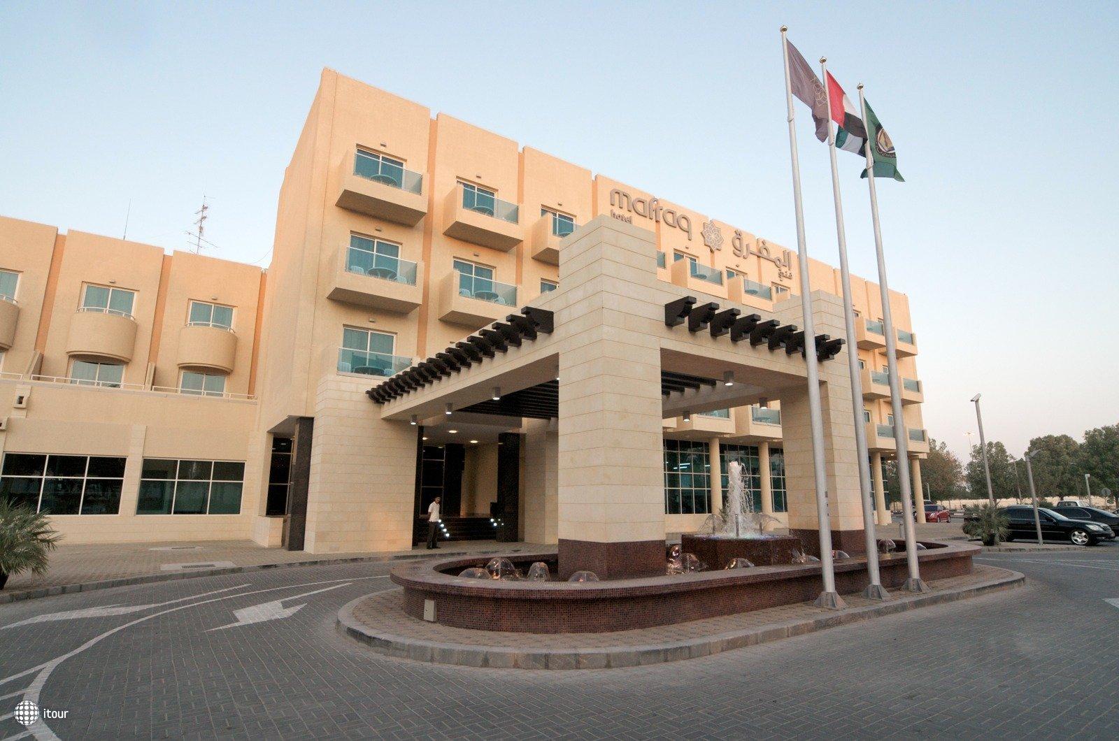 Mafraq Hotel 1