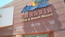 Zahabia Village Beach Resort
