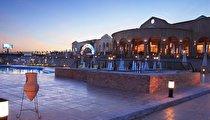 Red Sea Taj Mahal Resort And Aqua Park