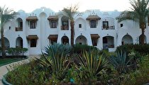 Royal Holiday Beach Resort (ex. Sonesta Beach Resort Sharm El Sheikh)