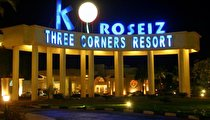 Xperience Kiroseiz Park Land (ex.three Corners Kiroseiz Resort)