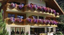 Фото отеля на горящий тур в Австрию из Москвы