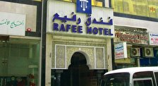 Фото отеля на горящий тур в ОАЭ из Москвы