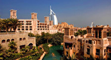 Al Qasr Madinat Jumeirah