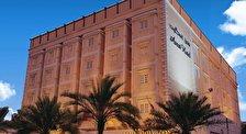 Ascot (ex. Arif Castle Hotel)
