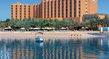 Sheraton Abu Dhabi Resort & Hotel