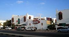 Shatee Al Raha Hotel Apartments
