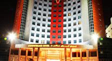 Фото отеля на горящая путевка в ОАЭ из Москвы