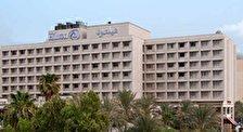 Hilton Hotel Ras Al Khaimah