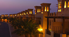 Al Hamra Village Town House
