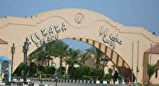 Ali Baba Palace