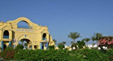 Mirage Bay Resort & Aquapark (ex.lillyland Beach Club)