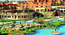 Sharm Plaza (ex. Crowne Plaza Resort) 5*