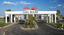 Maritim Golf & Resort (ex.jolie Ville Moevenpick Golf & Resort)