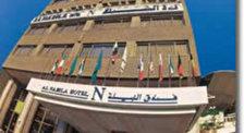 Al Nabila