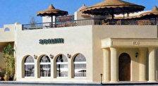Steigenberger La Playa Resort