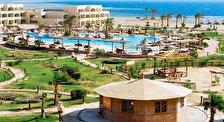 Nada Marsa Alam Resort (ex. Aurora Nada Marsa Alam Resort)