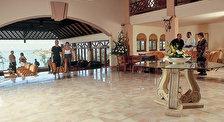 Фото отеля на горящий тур на Маврикий из Москвы