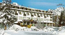 Фото отеля на горящая путевка в Словакию из Харькова