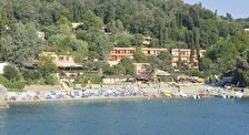 Blue Princess Beach Hotel & Suites (ex. Elly Beach(