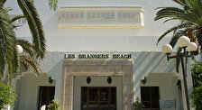 Orangers Beach Resort & Bungalows