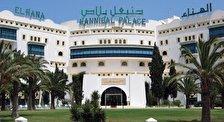 Hannibal Palace (ex. El Hana Hannibal Palace)