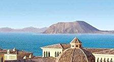 Kempinski Atlantis Bahia Real
