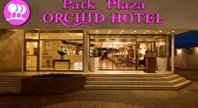 Park Plaza Orchid (ex. Yamit Park Plaza)