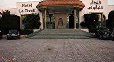 Le Tivoli Blue Sea Hotel Agadir
