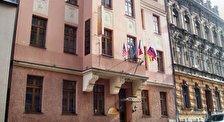 Фото отеля на горящая путевка в Чехию из Москвы