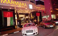 Marmara Deluxe Hotel Apartments